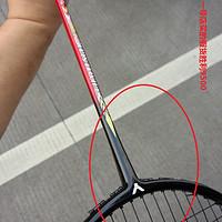 一号店第三方商家的问题羽毛球拍:胜利9500