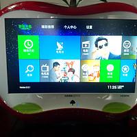 奇葩朵朵开——真正的苹果显示器:HANNspree 瀚斯宝丽 KT19FATR 18.5英寸 苹果造型液晶显示器