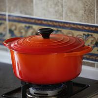 法国帅锅:Le Creuset LS2501-2667 珐琅铸铁锅