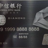 什么值得买 信用卡申请全攻略 篇四:2014年上半年展望版