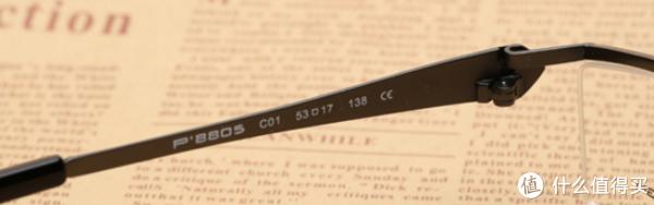 网购近视眼镜的经验总结及配镜的常识科普