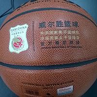 29.9元白菜价 wilson 篮球 上手体验,与旧球摩腾对比