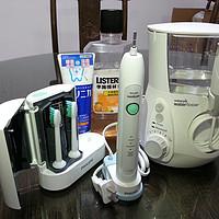 孕妈妈的选择:waterpik 洁碧 Aquarius Professional WP-660 标准型冲牙器(水牙线)