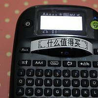 国行中文版圆滚滚小绿:EPSON 爱普生 LabelWorks LW-400 便携式标签打印机