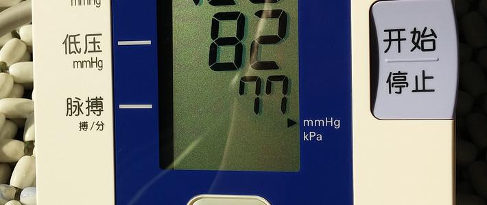 血压心率一键行,千家万户堪拥有——欧姆龙 HEM-7051 电子血压计 不完全解析计