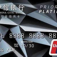 2014年交行、民生、中信信用卡优惠活动介绍和经历