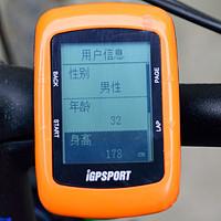 国产神表?iGPSPORT IGS30C 自行车 GPS码表