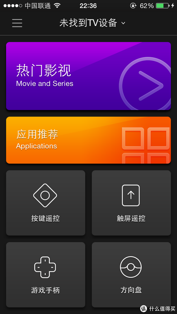 app主界面