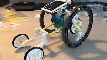 我不是变形金刚:14 in 1 Solar robot 太阳能机器人