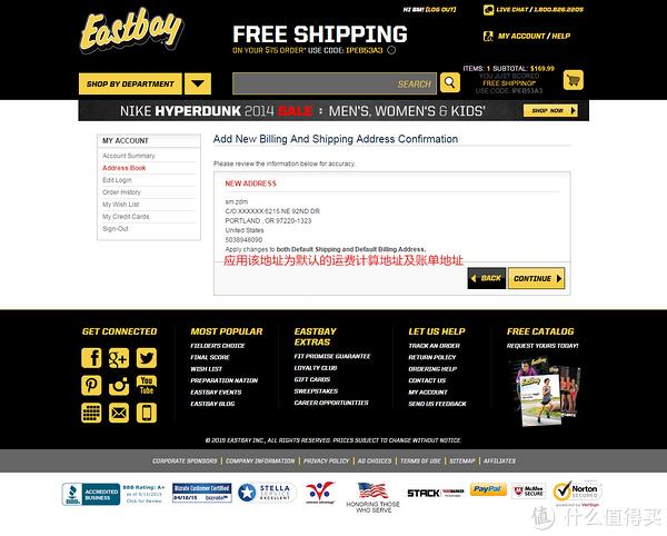 Eastbay 购物下单教程