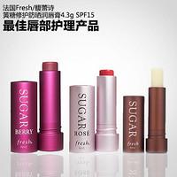 Fresh 馥蕾诗黄糖修护润唇膏 玫瑰唇蜜唇彩4.3gSPF15孕妇可用