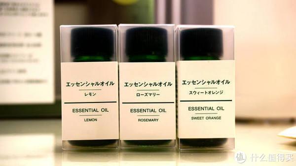 无印良品香薰机精油