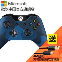 【微软原装配件】Xbox One 无线控制器《星空蓝》限量版
