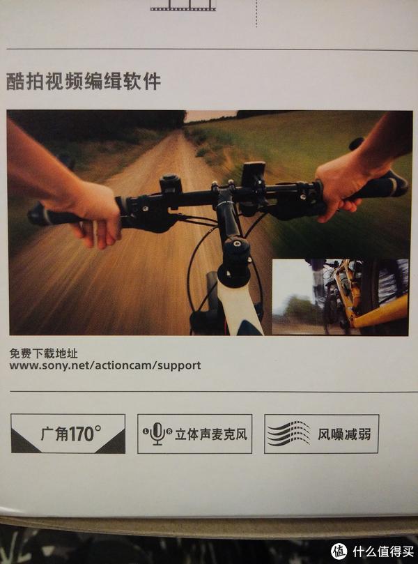 降风噪的广告,据骑友论坛的人说,这个功能挺实用的。GoPro貌似没有。