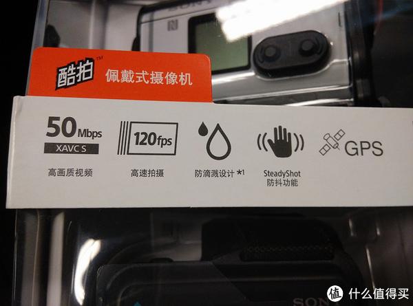 主要的一些功能,防水和拍摄什么的自不必说,防抖和GPS都是相当实用的功能,这俩GoPro上通通没有。