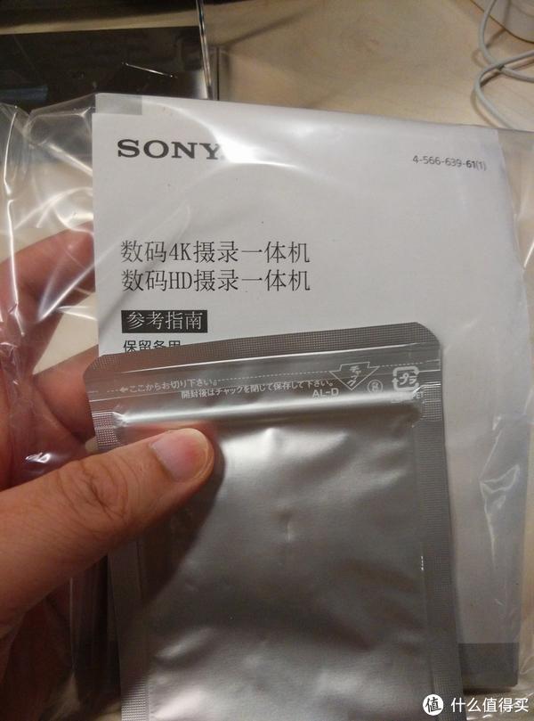 ... 再度充值:SONY 索尼 HDR-AS200VT 运动摄像机 多图开箱