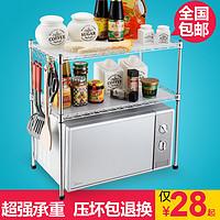 诗诺雅双层微波炉架厨房置物架烤箱架微波炉置物架日用品储物层架