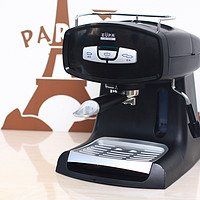EUPA 灿坤 TSK-1826B4 意式高压蒸汽咖啡机