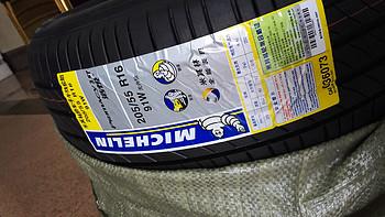 高六用上 米其林 Primacy 3ST浩悦 205/55R16 91W 轮胎