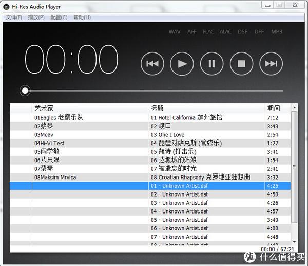 Hi-Res Audio Player