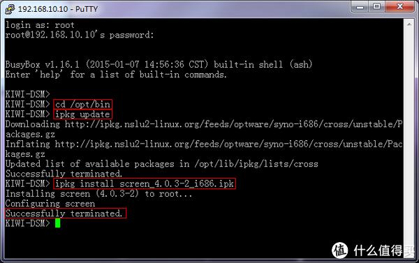 用NAT123做无公网IP的远程连接-全网首发