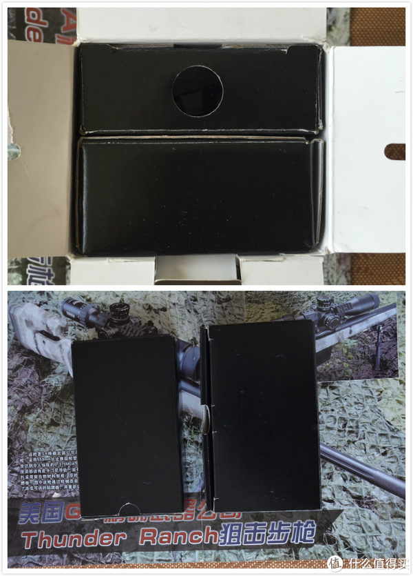 内包装--两个黑色盒子