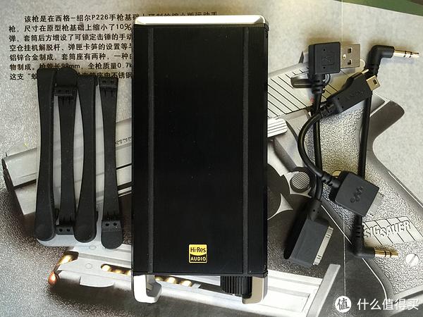 配件中规中矩,WM-PROT转USB线让PHA-2终于支持walkman