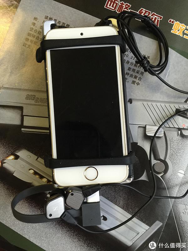 iphone 5s+PHA-2