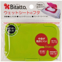 Amazon.co.jp: Bitatto ビタット ウェットシートのふた マスカット: ベビー&マタニティ