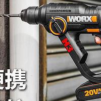 电动工具选购指南 篇十五:18V、MAX20V、36v、42V无绳电锤(国内篇)
