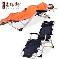 Easyrest易瑞斯办公室单人床午休床折叠椅午睡椅便携折叠床行军床