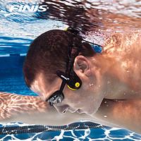 新款 FINIS Neptune菲尼斯海王星2.0 骨传导 游泳水下MP3 播放器