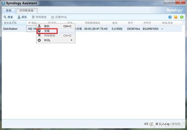 VMware虚拟机安装DSM