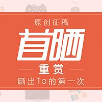 """一周新品秀 篇五:三星Note 8发布时间确认!小米这款新机竟然有""""freestyle"""""""