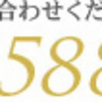 HEAVEN Japan 楽天市場店