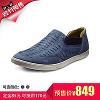 【预售】ECCO 爱步 休闲套脚男鞋科林 535654
