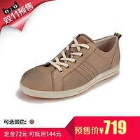 【预售】ECCO 爱步 牛皮男鞋系带休闲 安德鲁  532524