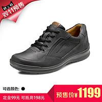 【预售】ECCO 爱步 男鞋系带舒适休闲鞋 远程521084
