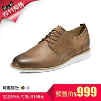 【预售】ECCO 爱步 克莱顿 男鞋正装英伦风巴洛克皮鞋670004