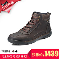 【预售】ECCO爱步 经典保暖男鞋 戴森 523044
