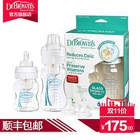 布朗博士宽口玻璃奶瓶新生儿防胀气婴儿奶瓶套装No.403