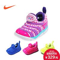正品耐克毛毛虫童鞋 2015新款 NIKE男女童婴童儿童运动鞋343938