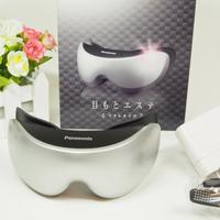 日本代购松下眼部蒸汽按摩仪EH-SW53 SW30护眼仪眼部按摩器去眼袋 黑 SW30/CSW30标配