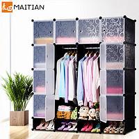 麦田组合式简易衣柜 DIY组装树脂衣橱折叠塑料收纳柜儿童衣柜特价
