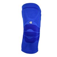 Bauerfeind(保而防)护膝Genutrain减压固定型基础款篮球、登山等运动护具 蓝色防滑款 4