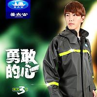 正品 姜太公劳保骑行反光条雨衣雨裤套装 透气孔防水男女分体雨衣