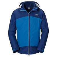 Jack Wolfskin Frost Wave Texapore Jacket (For Men) - Save 31%
