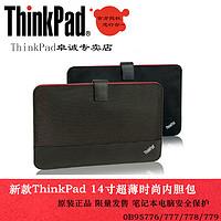 Thinkpad X1 Carbon 3rd 2015 美行顶配开箱