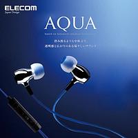 日本Elecom/宜丽客 EHP-BS100高音质立体声通话耳机 纯音入耳式