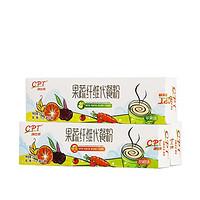 CPT 康比特 复合果蔬膳食纤维代餐粉5袋*3盒 甜橙2苹果1 饱腹食品